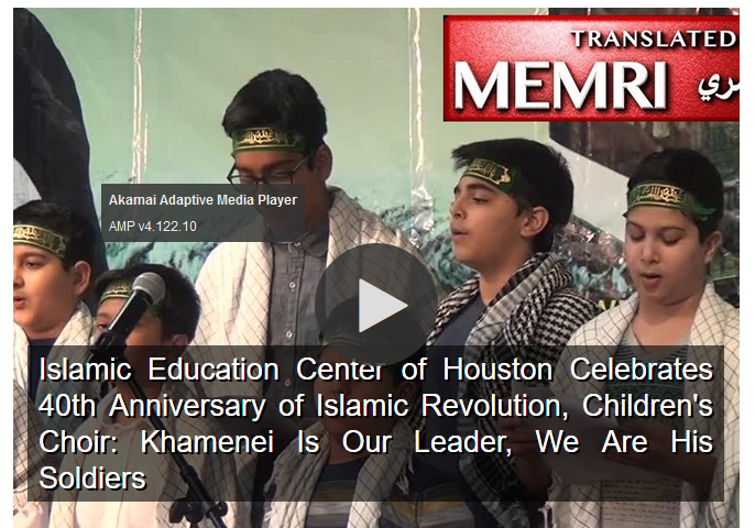Video: Houston Islamic Education Center Celebrates Iran's Islamic Revolution